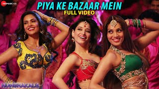 Piya Ke Bazaar Mein Mp3 High Quality Mp3 | Humshakals | Saif, Riteish, Bipasha,Tamannaah, Ram Kapoor