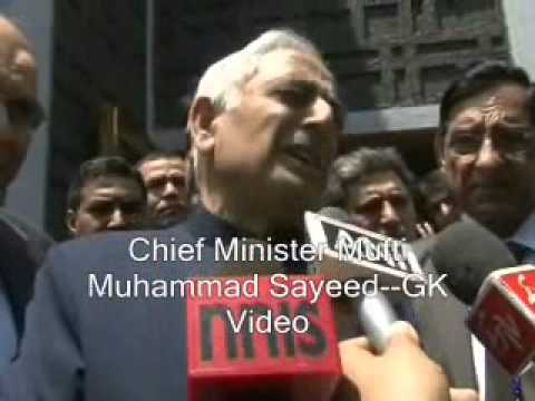Attack on mobile towers temporary phase: Mufti