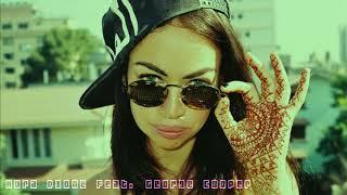 Aura Dione Feat George Cooper    Shania Twain REMIX