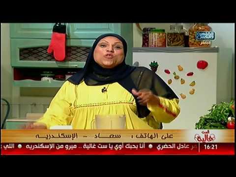 طريقة عمل سلطة الحمص برنامج الست غالية قناة القاهرة و الناس