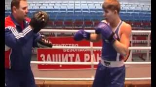 Boxing Pad Work  Russian school  Русская школа бокса работа на лапах