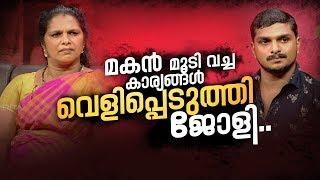 Kathayalithu Jeevitham   SIBIN BEENA   Episode #03   AmritaTV