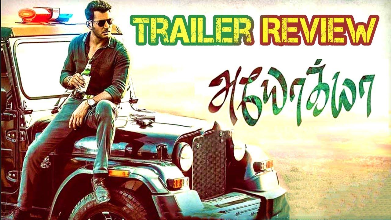 Ayogya Trailer Review | Vishal | விஷாலின் அயோக்யா பட ட்ரெய்லர் இன்று வெளியாகியுள்ளது