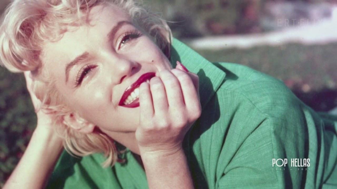 Κινηματογράφος και ομορφιά τη δεκαετία του '50 | 27/06/2021 | ΕΡΤ