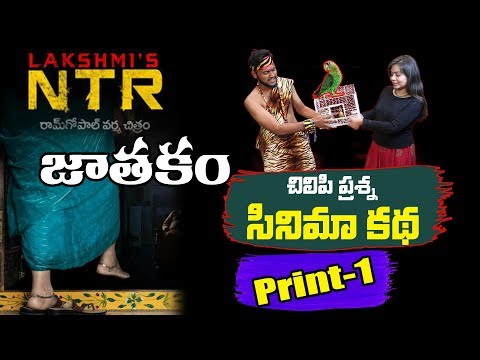 Download Hit And Flops Movies Of Ram Gopal Varma Video 3GP Mp4 FLV