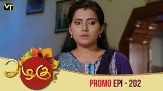 Azhagu Tamil Serial | அழகு | Epi 202 - Promo  | Sun TV Serial | 18 July 2018 | Revathy |VisionTime