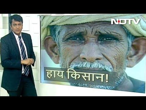 SIMPLE समाचार : किसानों की जिंदगी की जमीनी हकीकत