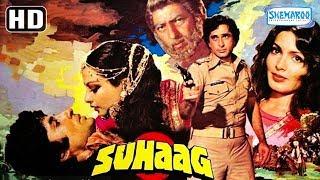 Suhaag {HD} - Amitabh Bachchan | Shashi Kapoor | Rekha - Hindi Full movie -(With Eng Subtitles)