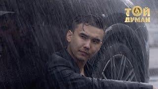 Ислам Алтайбаев - Енді сүймеймін