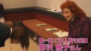 声優高橋李依「くやしぃー!野沢雅子さんみたいになりたい」まだ新人のりえりーが野沢御大にガチ緊張の挨拶のあと一人で何役も同時にこなす磨き抜かれた技に挑戦したいと声優の気概を見せる