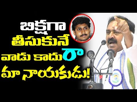 Bhumana Karunakar Reddy MOST AGGRESSIVE SPEECH On Ys Jagan | EMOTIONAL COMMENTS On Cm Chandrababu