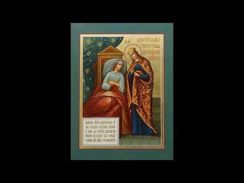 Молитвы беременных женщин о благополучном разрешении - Молитвы о детях
