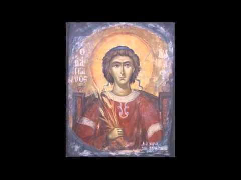 Молитва Иосифу Прекрасному