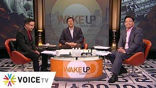 Wake Up Thailand 9 ธันวาคม 2562
