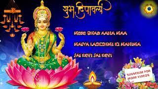 Maa Lakshmi Bhajans I Subh Deepawali