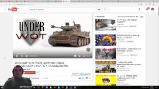 World of Tanks Скрытый нерф прем техники! наконец то ВГ РАСПИСАЛОСЬ!!!