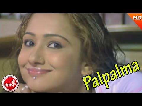 Palpalma | Nepali Movie