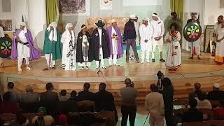 Adwa Theatre Part 7