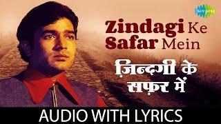 Zindagi Ke Safar Mein with lyrics   - YouTube
