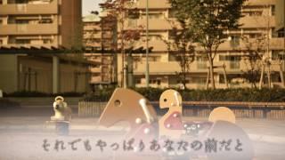 永遠の絆/半崎美子
