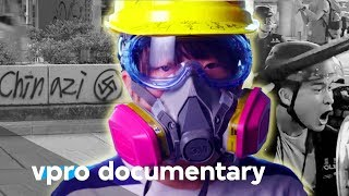 Hong Kong's new activists | VPRO Documentary
