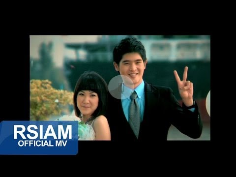 Biw Kanlayanee Rsiam - Po che
