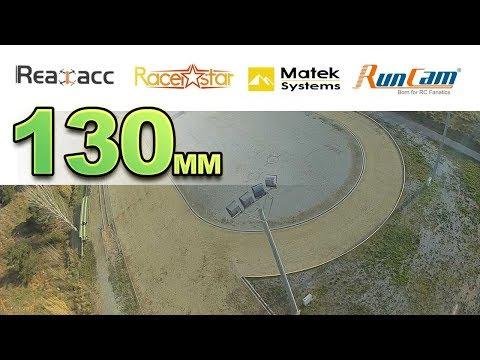 Realacc QQX130 - Faroleando