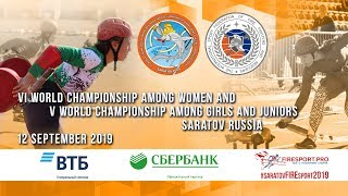2 day. V World Championship among girls and juniors and VI World Championship among women.