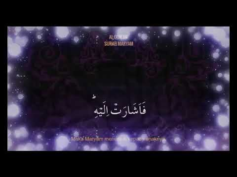 Surat Maryam Ayat 1 11 Arab