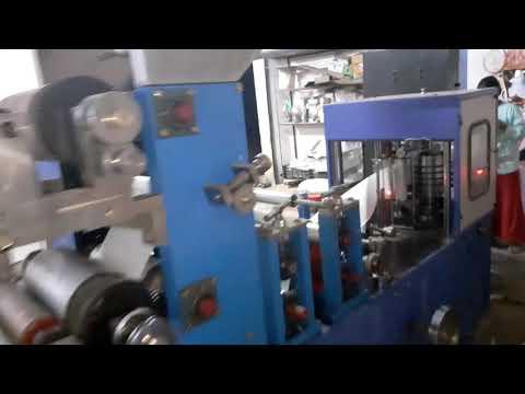 High Speed Paper Napkin Making Machine