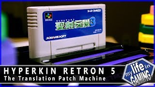 RetroN 5: The Translation Patch Machine :: Tips & Tweaks