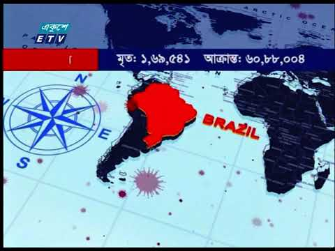 Crona Virus Update || 12 Pm || 24 November 2020 || ETV News