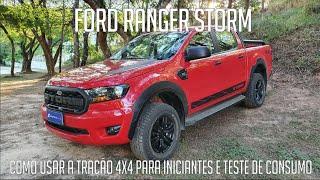 Ford Ranger Storm - Como usar a tração 4x4