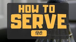 Learn Badminton Serve – High Serve – Badminton Basics