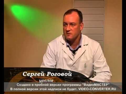 Диагностика простатита мрт