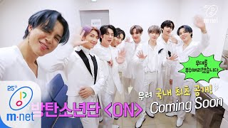 [ENG sub] BTS Waiting Room Interview with MC JIMIN] KPOP TV Show | M COUNTDOWN 200227 EP.654
