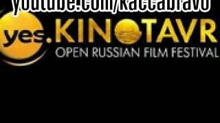 Кинофестиваль Кинотавр в Израиле, Афиша и билеты