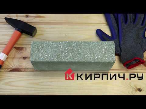 Кирпич гиперпрессованный одинарный М-250 зеленый рустированный ложок  – 2