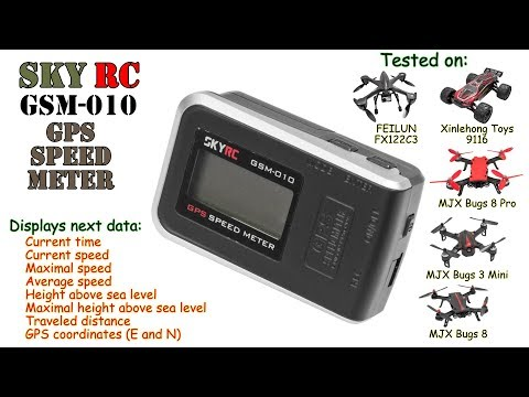 SKYRC GSM-010 GPS Speed Meter (Tested on Car and Quadcopters)