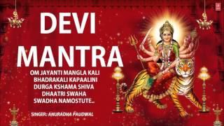 Om Jayanti Mangla Kali  Devi Mantra