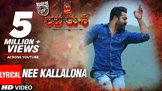Jai Lava Kusa Songs | NEE KALLALONA Full Song With Lyrics | Jr NTR, Raashi Khanna | Devi Sri Prasad