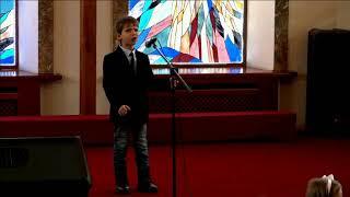 Предвечный Бог. Христианские песни. Саша