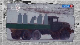 Фейковые покушения и боевик «Ташкент» из капусты: фронт вранья  – Антизомби, 29.09.2017