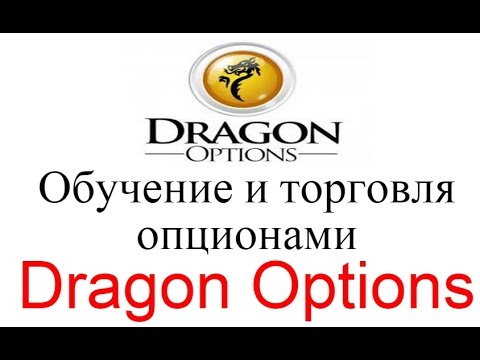 Option iq опционы бинарные