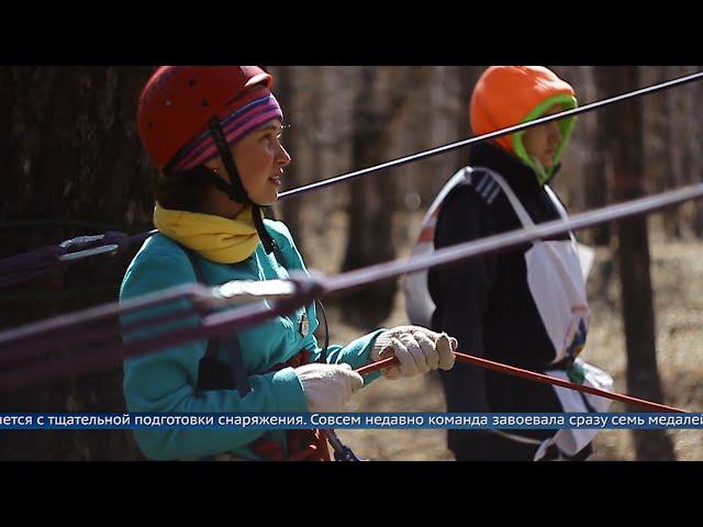 Спортивно-туристический клуб «Фортуна» собрал урожай медалей