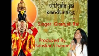 Vithal Jai Pandurang