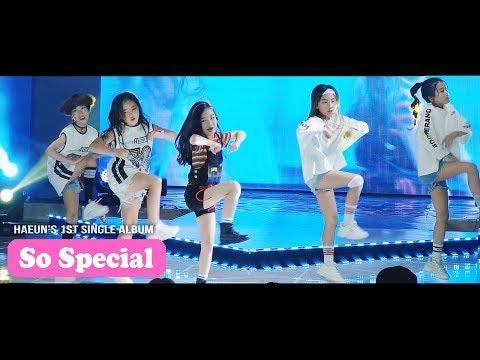 [키즈] Awesome Haeun 나하은 So Special Performance 직캠 @ 유쏘프로젝트시즌2 Fancam by lEtudel
