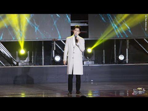 201112 신유-남남으로 [충남도청] 4K 직캠(fancam) by 포에버