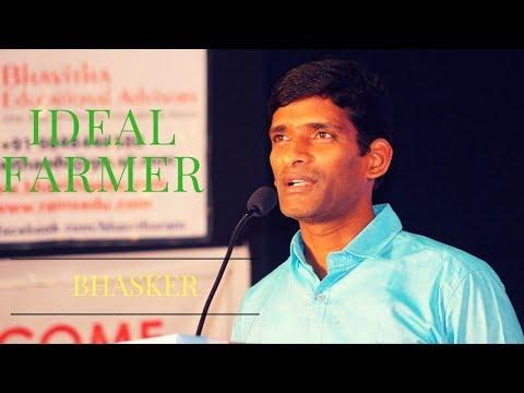 Farming   Bhaskar   TELUGU IMPACT Hyd 2017