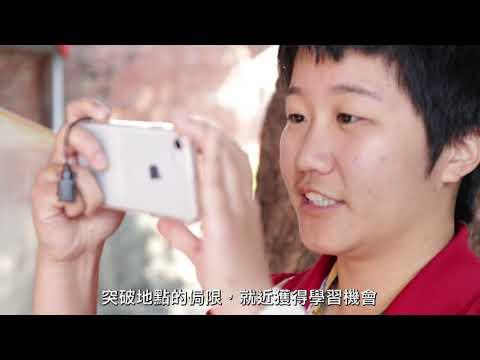 臺中市第二區社區培力中心108年社區行銷短片